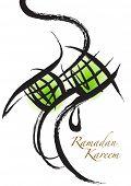 Vector Muslim Ketupat Drawing Translation: Ramadan Kareen - May Generosity Bless You During The Holy Month