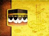 image of kaba  - Beautiful View of Qaba or Kaaba Sharif on creative grungy background - JPG