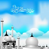 pic of kaba  - Arabic Islamic calligraphy of Eid Mubarak with Mosque and Masjid on shiny blue background - JPG