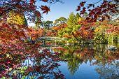 Eikando Gardens in Kyoto, Japan