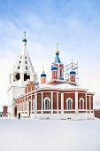 Church Of Tikhvin? Icon Of Divine Mother Is In City Kolomna