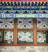 Historic Chinese Window In The Summer Palace