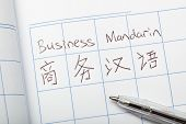 Business Mandarin