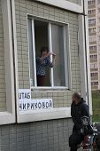 Coordinator Of Staff Oppositionist Chirikova Olga Pakhtusova
