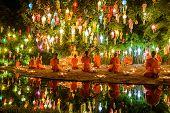 Phan Tao Temple