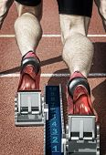������, ������: Short Track Runner Top View