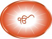 The Ik Onkar (Ek Onkar) means one God is one of most important symbols of Sikhism alongside the Khan