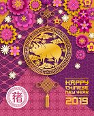 Happy Chinese New Year Papercut Greeting Card Design Of Pig In Golden Frame And Lucky Knot Ornament. poster