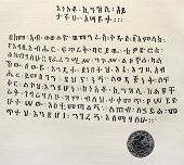Reproduction of a letter sent from emperor Tewodros II of Ethiopia to G. Lejan, French consul in Massawa. Heliographic reproduction by Durand, publ. on L'Illustration, Journal Universel, Paris, 1868