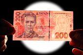 Watermark 200 Hrivna