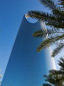 RIYADH - DECEMBER 22: Kingdom tower on December 22, 2009 in Riyadh, Saudi Arabia. Kingdom tower is highest skyscraper in Saudi Arabia and main landmark of Riyadh city