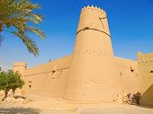 foto of riyadh  - Al Masmak fort in the Riyadh city - JPG