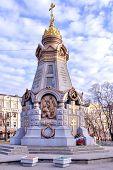 Moscow. Plevna Chapel