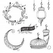 image of ramadan kareem  - Black and white - JPG
