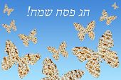 pic of piety  - flock of butterflies on a background of bright blue sky with the inscription in Hebrew  - JPG