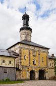 Saint John Climacus Orthodox gatehouse church
