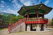 Pavillion in Korean style in Yeouido Park public park in Seoul, Korea poster
