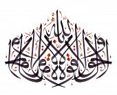 image of jawi  - Arabic Calligraphy - JPG