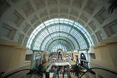 United Arab Emirates: Dubai; Main Entrance Of Emirates Mall