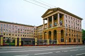 Main Department Of Internal Affairs Of The City Of Moscow