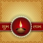 stock photo of diwali  - Greeting card with diya for Diwali festival in India - JPG