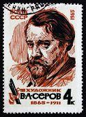 Postage Stamp Russia 1965 Valentin Alexandrovich Serov, Painter