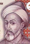TAJIKISTAN - CIRCA 1999: Mir Sayyid Ali Hamadani (1314-1384) on 10 Somoni 1999 Banknote from Tajikis