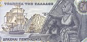 GREECE - CIRCA 1978: Laskarina Bouboulina (1771-1825) on 50 Drachmes 1978 Banknote from Greece. Gree