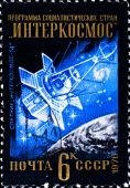 Postage Stamp Shows Satellite