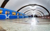 Interior Of A Subway Station Pobeda In Samara, Russia