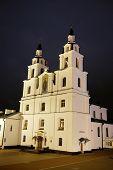 Minsk, Belarus,  November, 15, 2014: Church in Minsk, Belarus.