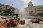 Sugarland Town Square