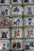 Sake Barrels At Shinto Shrine