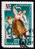 Postage Stamp Russia 1957 Young Couples Dancing