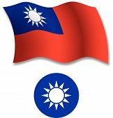 Taiwan Textured Wavy Flag Vector