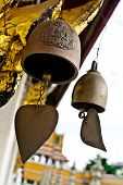 Small Bells