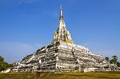 Chedi Golden Mount