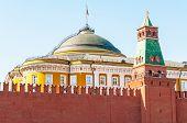 Kremlin's Detail In Moscow