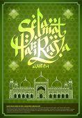Vector Illustration Islamic pattern for Muslim Celebration