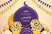 Paper Flags And Sheep For Eid Al-adha Islamic Festival Or Muslim Holiday. Mosque And Crescent With E poster