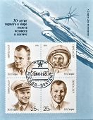 Ussr- Circa 1991: A Stamp Printed In The Russia Shows Shows Cosmonaut Yuri Gagarin,  Circa 1991.