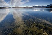 Lake Manapouri, South Island, New Zealand.