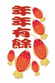Chinese New Year Auspicious Fish Ornaments With Festive Wishes - Abundant Surplus Every Year