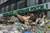 KIEV, UKRAINE - MAR 24, 2014: Downtown, vandalised during revolution of dignity. March 24, 2014 Kiev