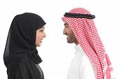 Side View Of An Arab Saudi Couple Looking Each Other