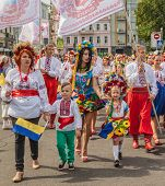 A Delegation From The Cherkasy Region In National Traditional Costume  Regions, Ukraine On August 24