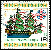 Vintage  Postage Stamp. Old. Sailing Warship. 3.
