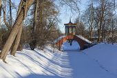 Cross the bridge. Alexander Park. City Pushkin (Tsarskoye Selo). Russia.