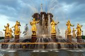 Fountain of Friendship of Peoples in VDNH in Moscow