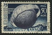 USSR - CIRCA 1949: Postage stamps printed in USSR dedicated to 75th Anniversary of Universal Postal